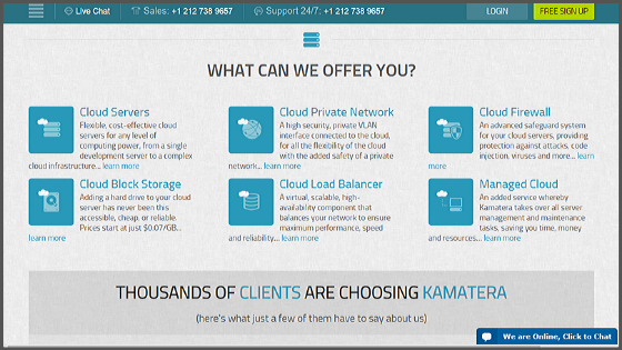 cloud-service-provider-kamatera-review